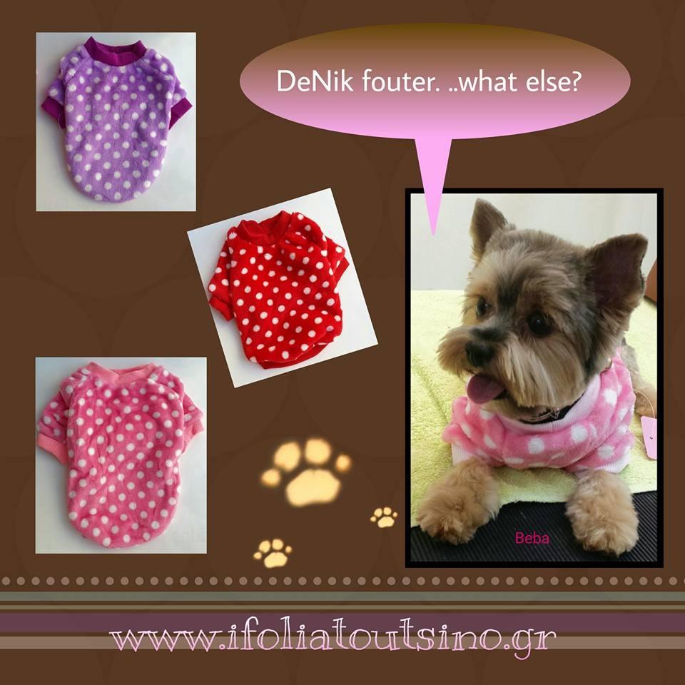Πουά φούτερ - DeNik Pets