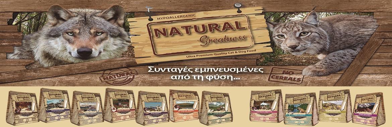 NaturalGreatness No Cereals