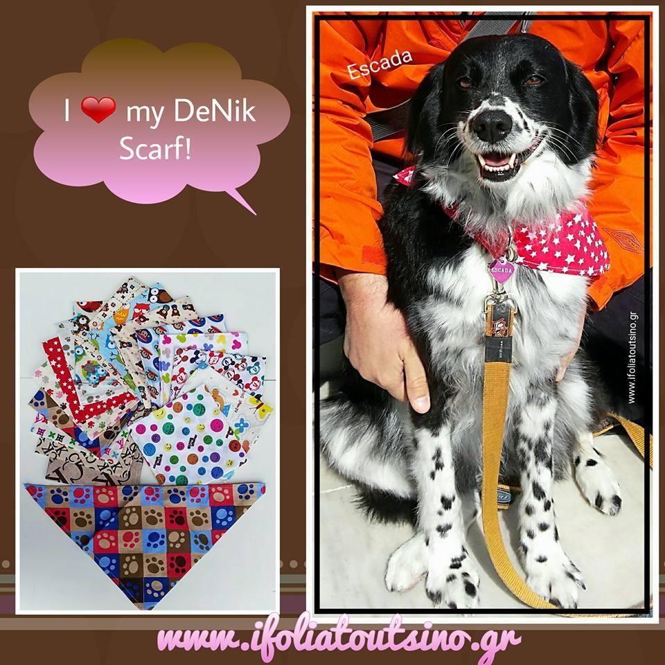 Φουλάρια DeNik Pets