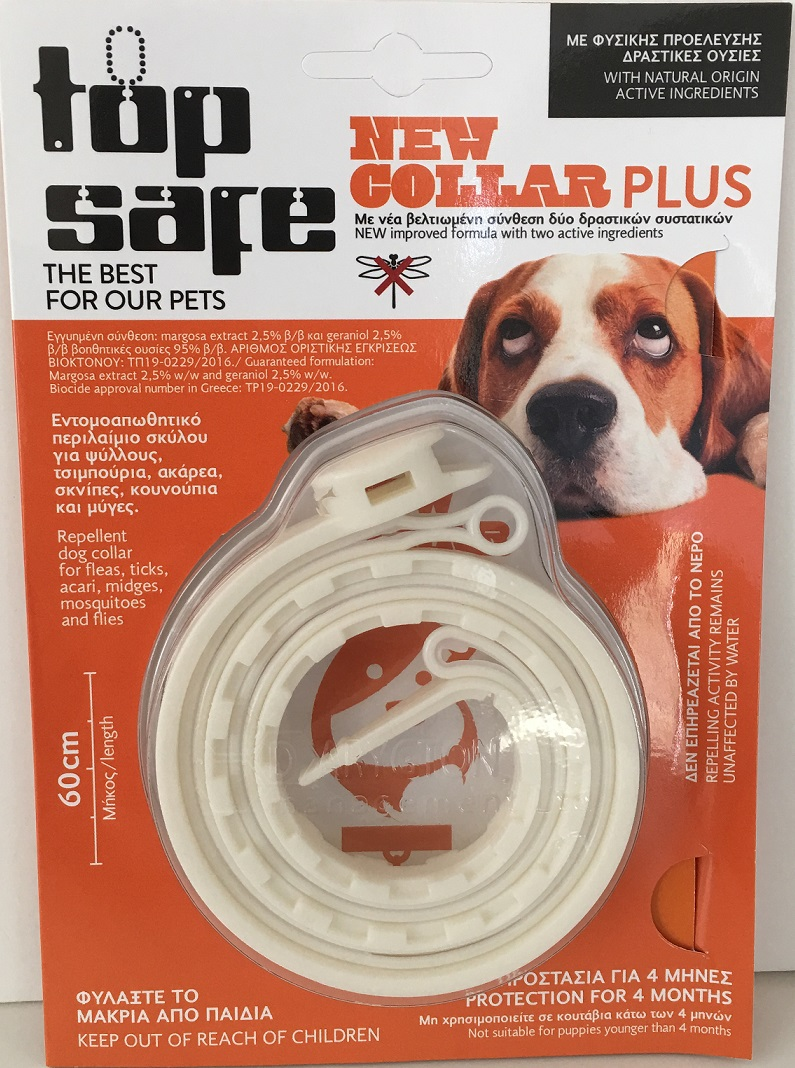 Top Safe Collar Plus